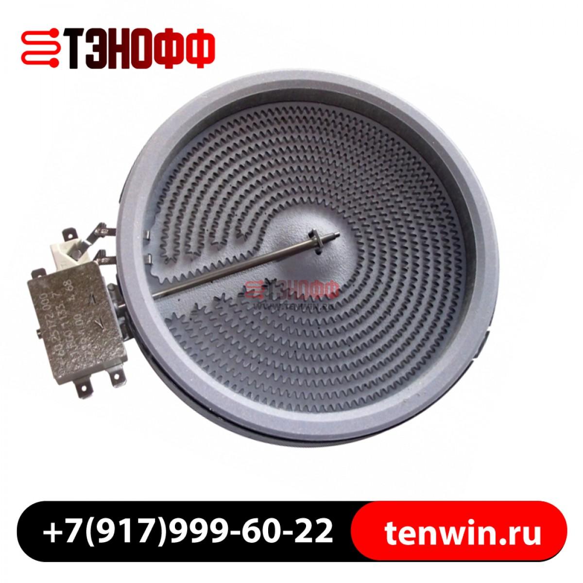 Конфорка 1500w варочной панели стеклокерамика EGO 10.56111.004