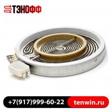 Конфорка 2200/700W C00339918 для стеклокерамических панелей