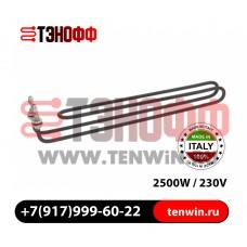 ТЭН 2500Вт посудомоечной машины Fabar, Silanos, Whirlpool