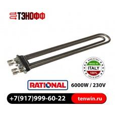 ТЭН 6000Вт / 230В для пароконвектомата Rational 20.40440.000