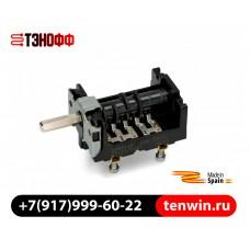 Переключатель Gottak 25А 7LA 840511K (Готтак 8405021)