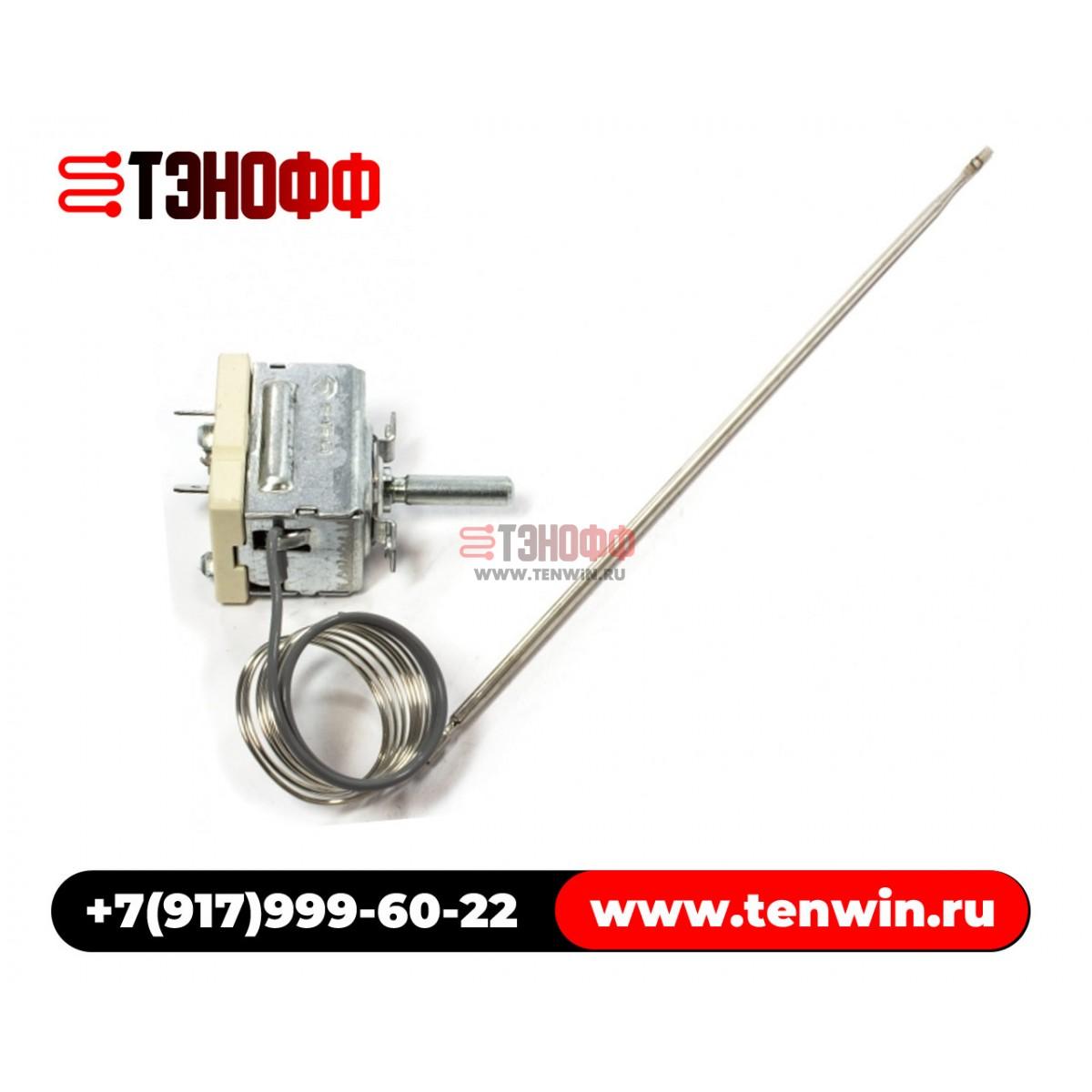 Терморегулятор 299гр. / EGO 55.17069.140 духового шкафа