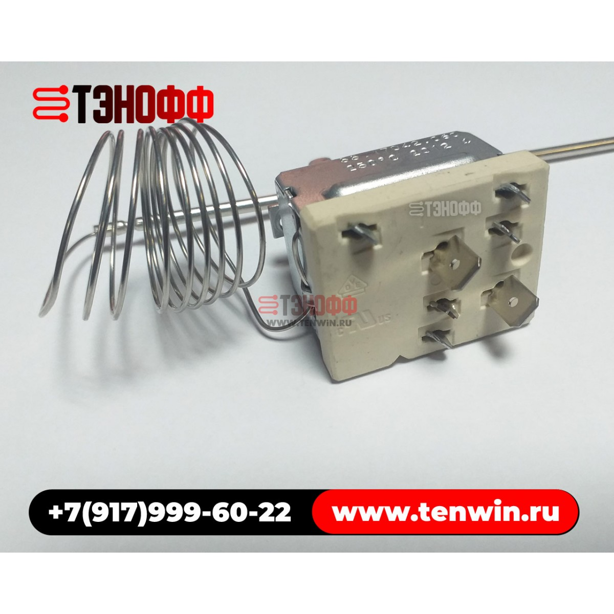 Терморегулятор 250гр. / EGO 55.17042.060 духового шкафа