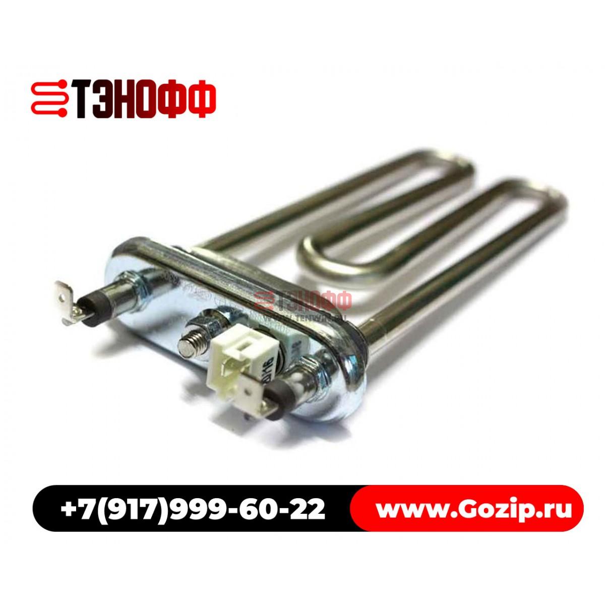 ТЭН 1600Вт Kawai  175мм, с датчиком для стиральной машины LG