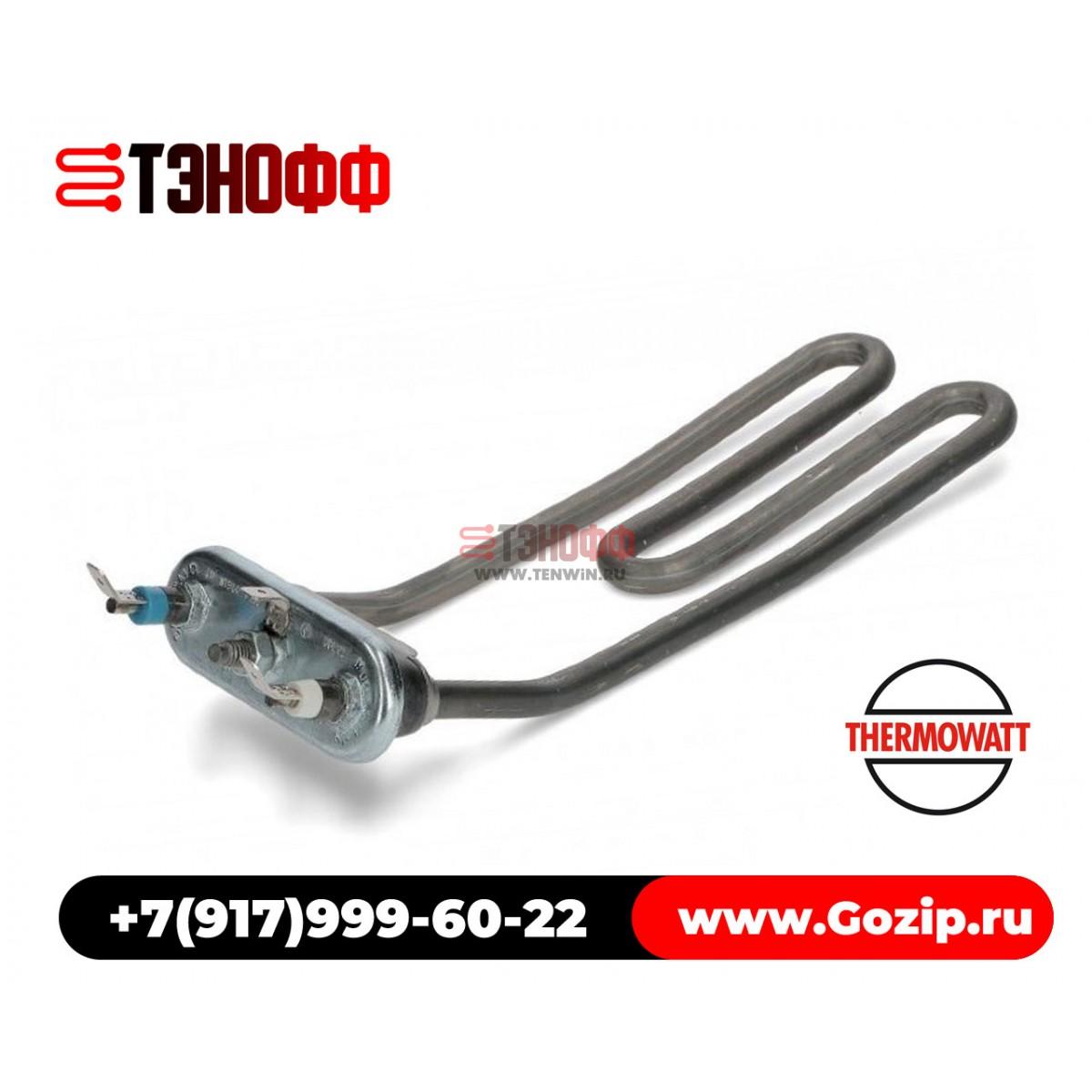 ТЭН 1950 Вт подогнутый для стиральной машины Ardo 524006201