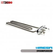 ТЭН 3000Вт 2950RFI30220  промышленной стиральной машины IMESA