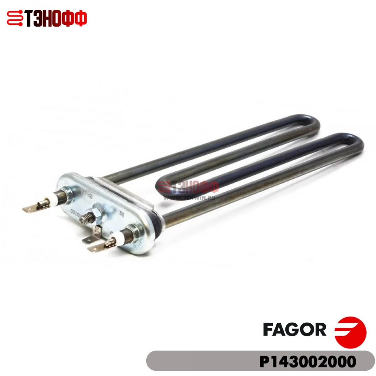 ТЭН 3 кВт для промышленных стиральных машин Fagor / Фагор