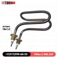 ТЭН 2.983.537 (2.75 кВт / 220В) для дистилляторов ДЭ-25 (СПб)