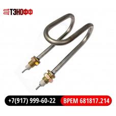 ТЭН 3.5 кВт арт: ВРЕМ 681817.214 к дистиллятору ДЭ-10М