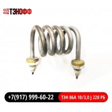 ТЭН 86А 10/3,0 J 220 РБ для стерилизатора АДЭ-40