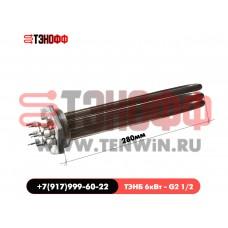 Блоки ТЭНов 6 кВт на резьбовом фланце G2 1/2 - длина 280мм