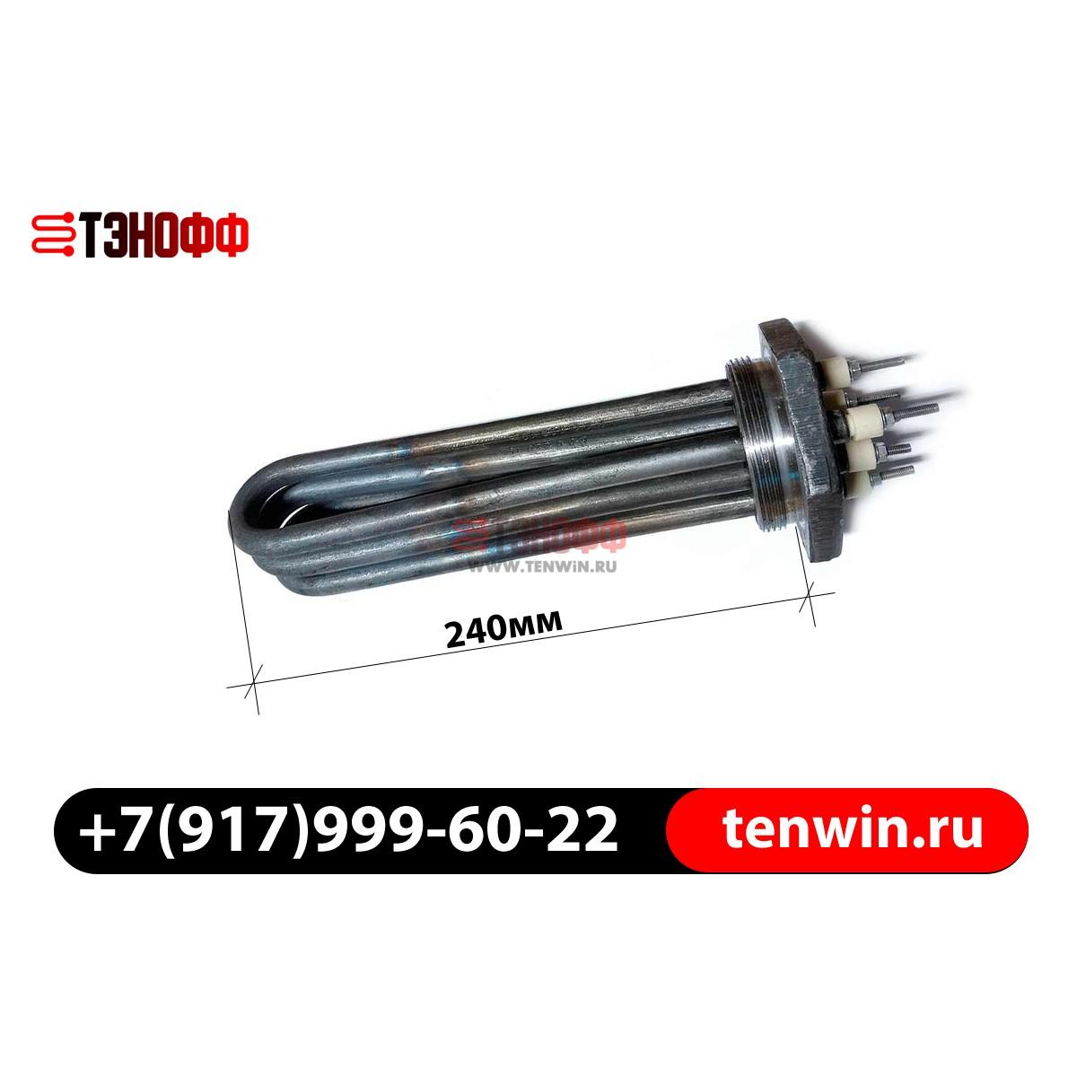 Блок ТЭНов 3 кВт на фланце G2,5 (75мм) для котлов