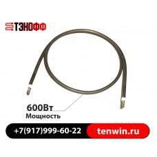 ТЭН 600Вт воздушный гибкий - длина 600мм