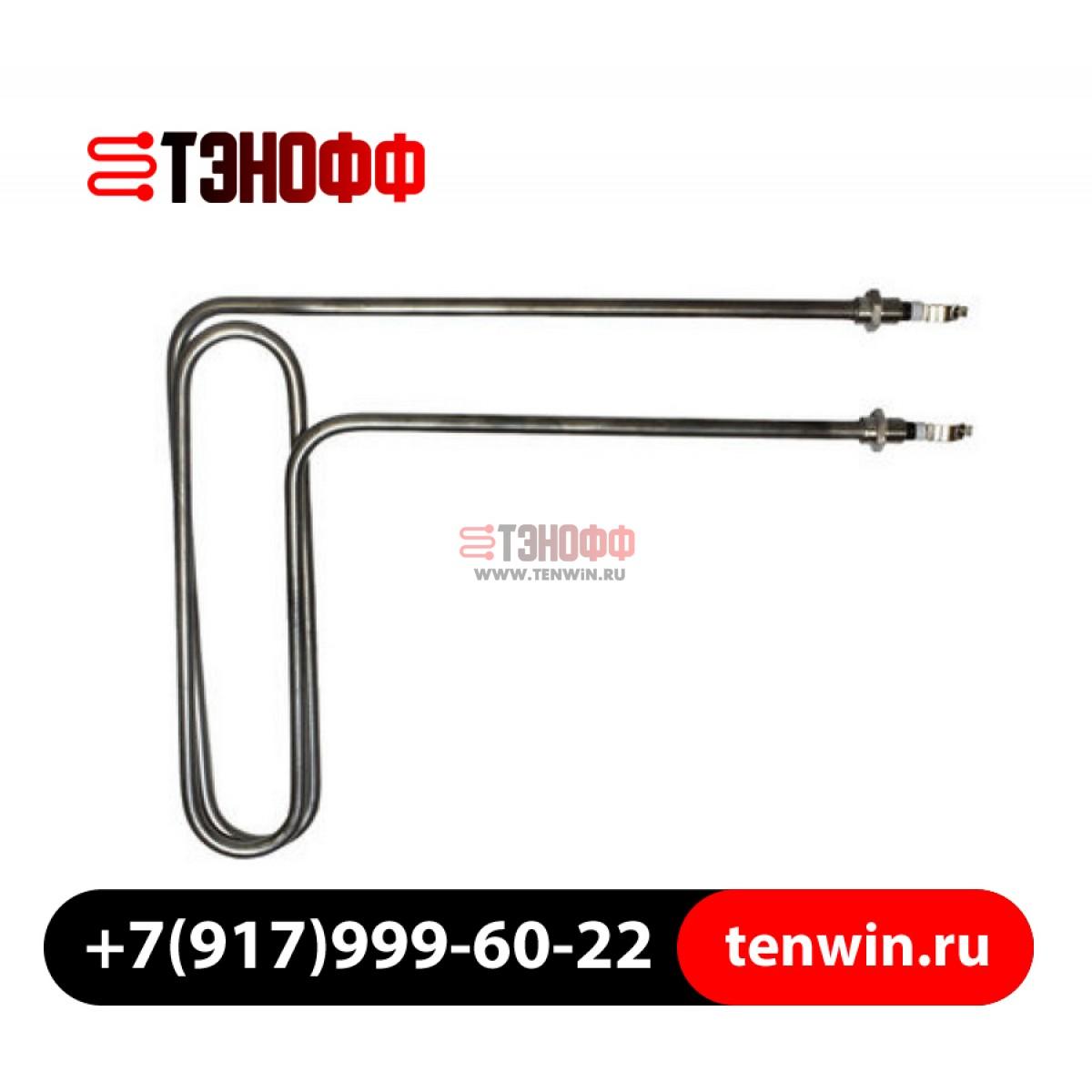 ТЭНы HARVIA ZSTM-260 / 3600W парогенератора