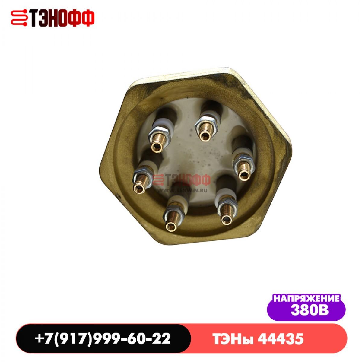 Блок ТЭНов 15 кВт / 380В для котла ЭВАН - 44435