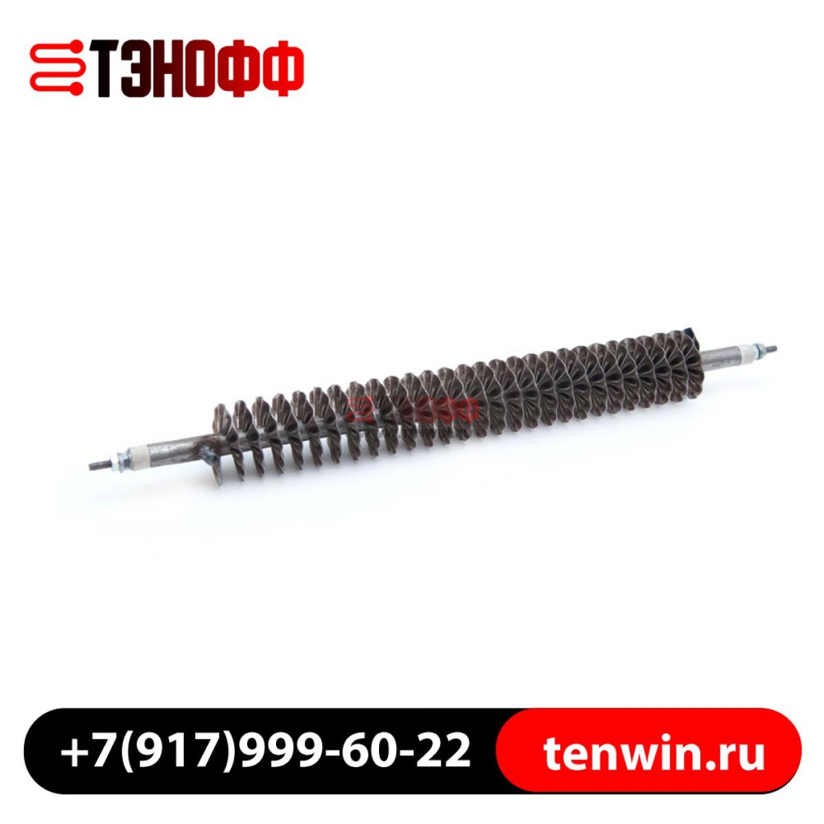 ТЭНы 600Вт / 340мм с оребрением - воздушные