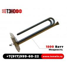 ТЭН 1500Вт водонагревателя Haier 0040401481