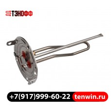 ТЭН 1000Вт водонагревателя Ariston 65152105